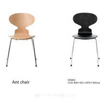 Wholesale stackable bentwood relaxing ant chair for commercial restaurant