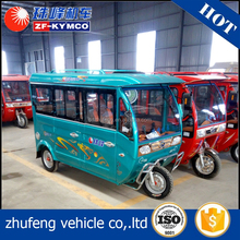 Buy online closed cabin gasoline passenger motor tricycle