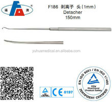 surgical dissector for otoscope bone dissector endoscope instruments