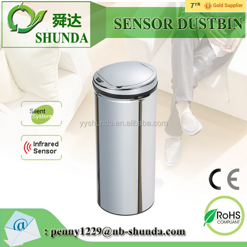 recycling rubbish bin 50L auto trash Bin with sensor lid