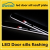 High quality ! New Arrival,Door sills flashing sill plate moving scuff plate LED Light Car Accessories