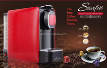 Automatic Cafe Machine NESPRESSO or LAVAZZA POINT THE BEST SELLING IN USA