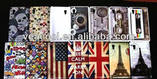 Retro Old Plastic Hard Back Phone Case Cover Skin for LG Optimus L9 P760