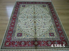 Newest selling custom design wilton carpet factory manufacturer sale