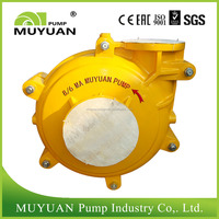MA MAR Series Slurry Pump