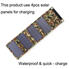 Manufacture 5000mah 8w Foldable Solar Charger
