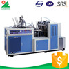 Single wall reasonable price paper tea cup machine price