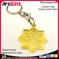 Custom plated zinc alloy star key chain