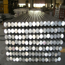 1000 series aluminum bar 20mm 25mm 2014 t6 aluminum alloy rod