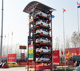 5 - 9 Layers Smart PLC Control Automatic Rotary Car Parking System Tower Parking System Carousel Pakring System