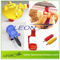 LEON best price nipple drinking system with drop cup for sale