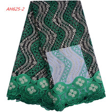 Green Color Organza Lace Fabric High Quality African Laces 2017 Nigerian Lace Fabric For Wedding Dress AH625-2