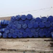 gi pipe list Q235 galvanized steel pipe sleeve