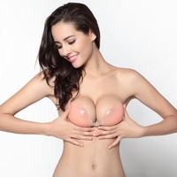 hot sale backless strapless invisible bra with silicone brack