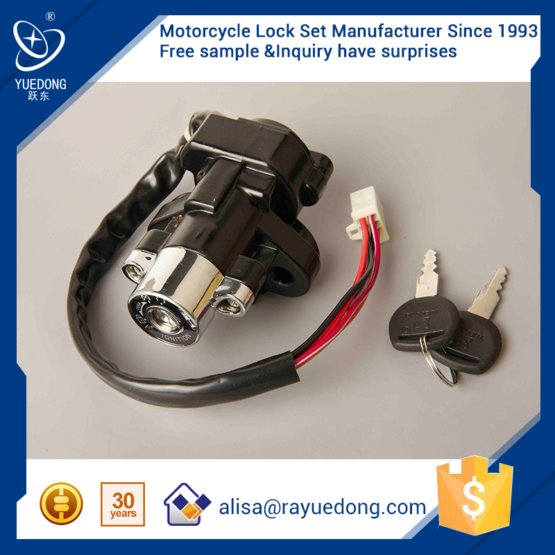Ruian YUEDONG QS150 Key Lock Motorcycle motorcycle lock set ignition switch for SUZUKI GSXR 600 GSX-R750 2004-2005