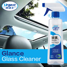2018 New Urgest Portable Glass Cleaner