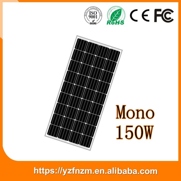 hot sale solar panel 150w monocrystalline for off grid system free maintenance good quality