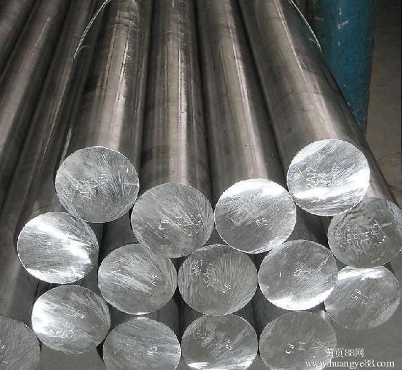 Best rate 5052 5083 8006 aluminum round bar for window
