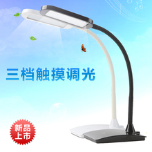 3 Steps Power Supply Touch Sensor Clamp Eye protection Flexible Arm Chinese Classic Modern Office Led Desk Lamp