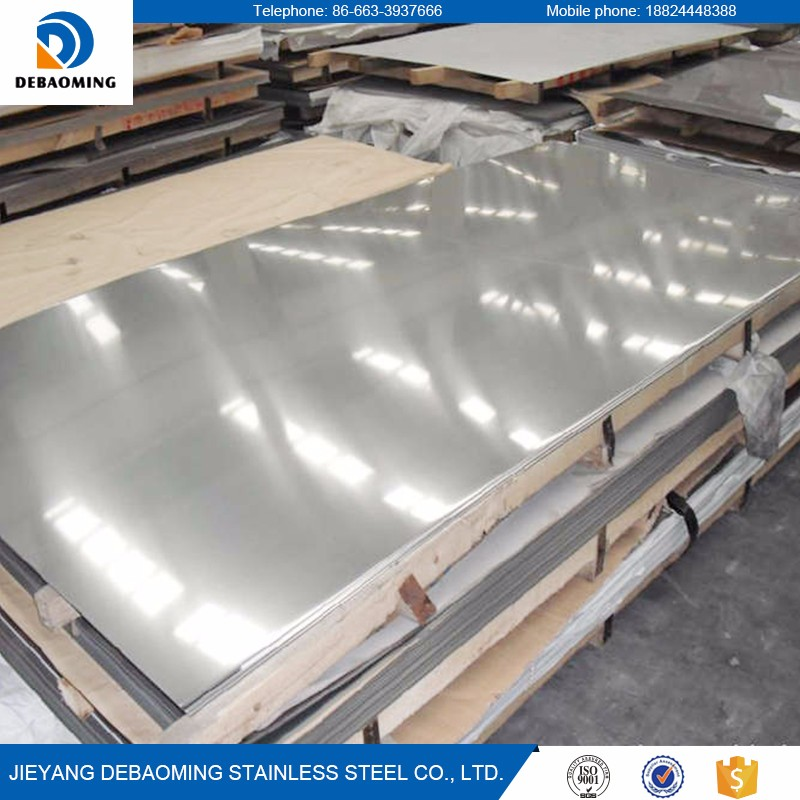 Alibaba factory custom cold rolled stainless steel 201 sheet