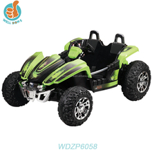 WDZP-6058 Baby Car 12V, Two Seats Go Kart, Strong Wheels Ride On Toy,Big Race Car Games For Kids
