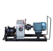 China supplier 3 Ton Cable Winch Electric Winch 220v and 380v Winch for power construction