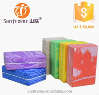 2015 NEW block , TOP quality EVA yoga block welcome OEM for brand and wrapper, factory price