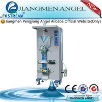 High quality automatic aseptic pouch filling machine