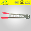 Manual Strapping Tool PET Strapping Sealer