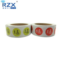 roll packing printable rewritable HF RFID NFC sticker with low price