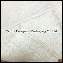 Hott sale small pp woven bags for 50kg food packaging 90GSM small pp woven bags in China
