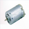 12v dc electric motor for Household Appliances JMM020