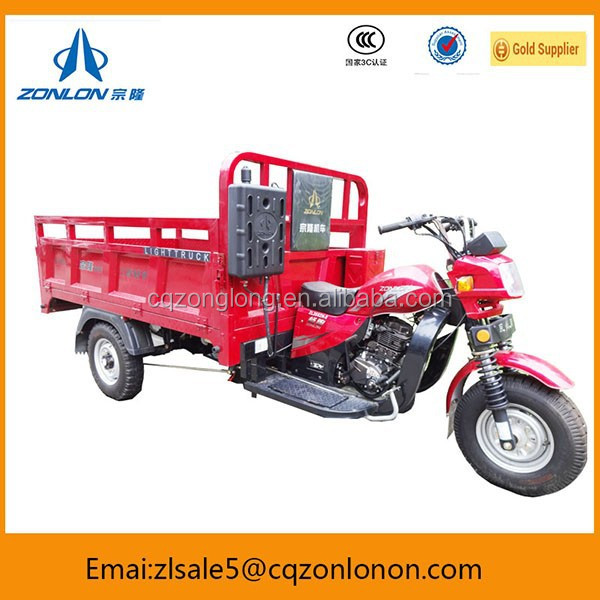 Zonlon Suzuki Three Wheel Motorcycle For Cargo Loading And Shipping