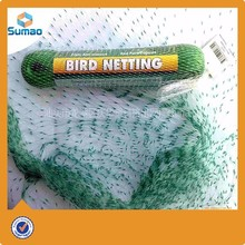 Professional hdpe sail material anti insect nets with high quality