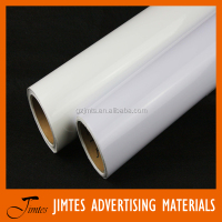 PVC Self Adhesive Vinyl, Inkjet Printable Vinyl Roll & pvc sign vinyl