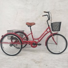 24TR007 24 inch Steel Frame Adult Cargo Tricycle