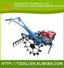 Engine Mini Tiller For Agricultural Machinery(1ZS-4),mini tiller cultivator power tiller