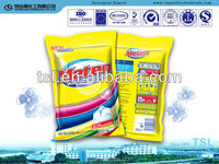 Bag packing detergent powder strong perfume
