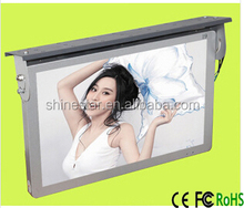 17 inch car train coach bus LED USB media player screen for digital signage AD video display
