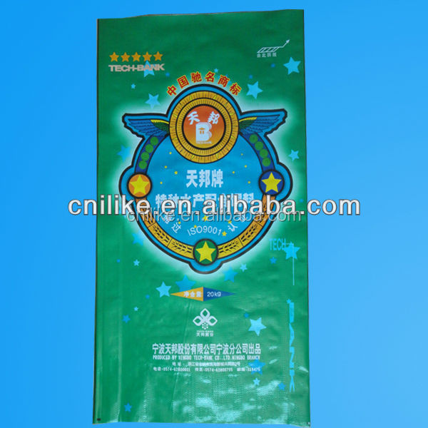 25kg pp woven beans shiny laminated bag for packaging