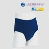 Washable/ Reusable Blue Incontinence Underwear Incontinence Briefs