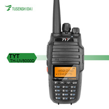 2 way radio TYT TH-UV8000D walkie talkie transceiver vhf uhf dual band mobile radio for wholesale