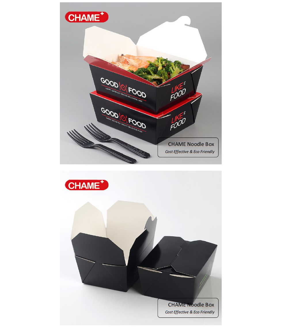 top quality food packaging box
