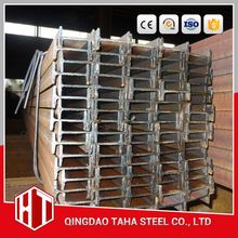 hot rolled h beam iron size metal structural steel profile i shape section beam price