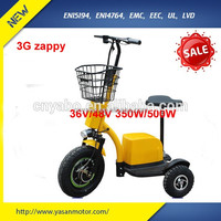 2016 cheap 500w electric tricycle with seat for adults