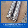 20mm high pressure tube connecting nut corrugated steel flexible steam pipes for steam