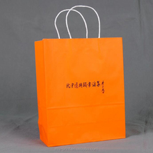 Best price Best sell tool craft paper bag with window