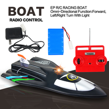 Best price eco friendly new design 40cm rc toy rc boat for sale