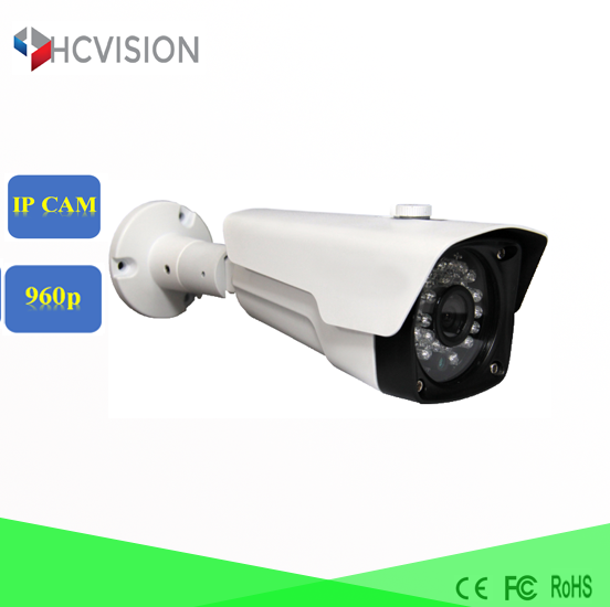 hd 1.3Mp 24pcs IR smaller Fixed bullet camera video surveillance store cctv ip p2p security cctv systems