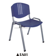 2016 Comfortable school chairs Used school furniture Plastic steel chair for sale EA01